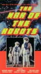 The_War_of_The_Robots_(1977)